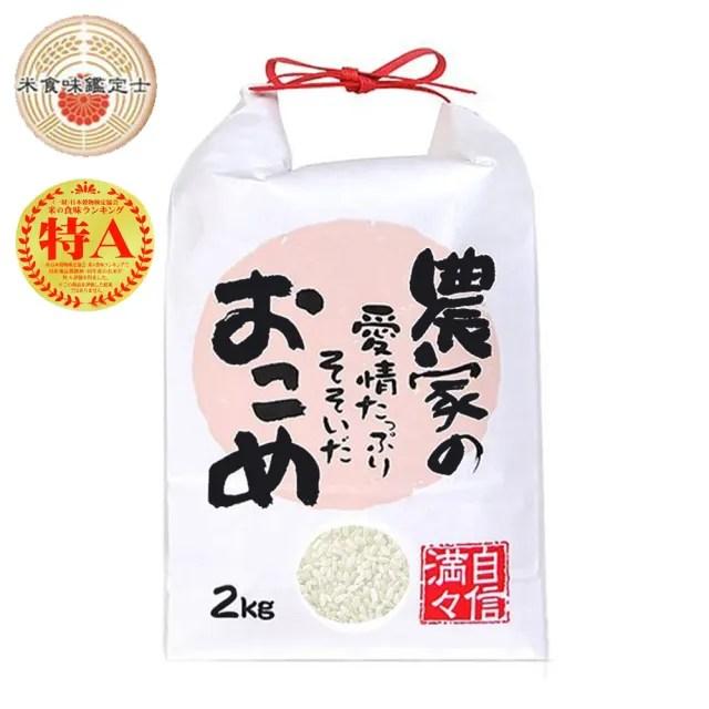 【悅生活】谷穗--特A級 長野縣肥美濃甜火山越光米 100%日本直送/2kg/包(壽司米 白米)