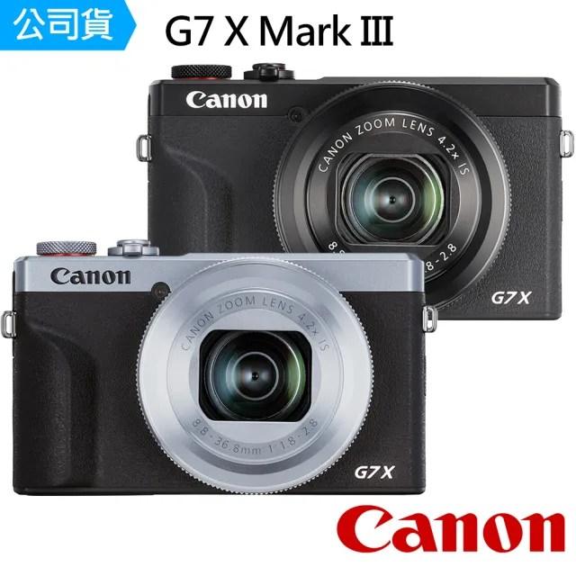 【Canon】G7X Mark III 類單眼相機--公司貨(G7XM3)