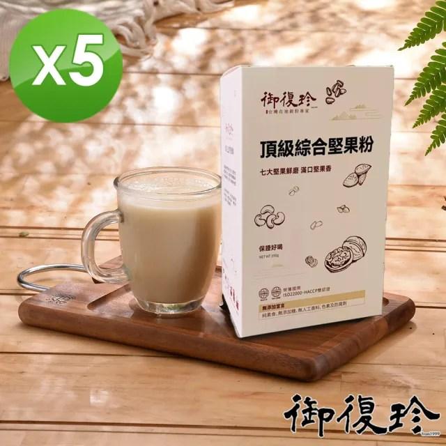【御復珍】頂級綜合堅果粉-無加糖350gX5包