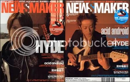 Newsmaker2006年5月號