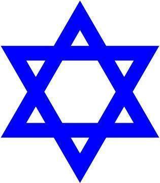 當年納粹黨逼迫猶太人帶上的大衛之星到底是什麼神秘符號? - 壹讀