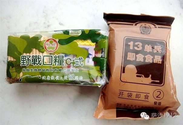 從未見過如此之寒酸:中國即食軍糧PK臺灣軍糧 - 壹讀