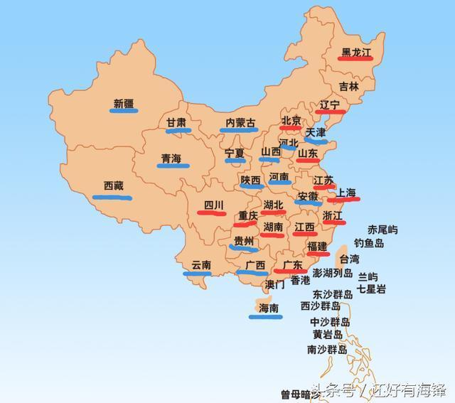 中國奧運會金牌榜地圖,徹底跨入「男性低比例時代」,境內確診病例已逾2萬8千例,湖南遼寧廣東較多 - 壹讀