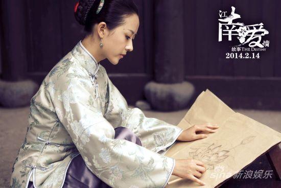 《南愛》發先導海報 結婚版海報別具一格_娛樂頻道_新浪網-北美