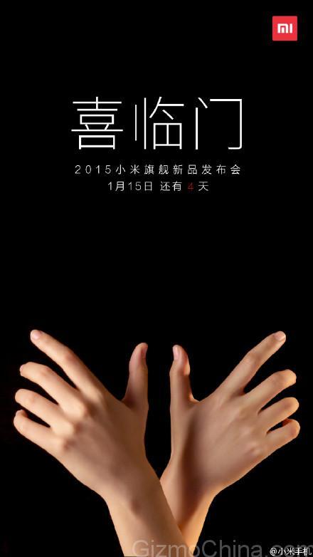 Xiaomi Redmi Note 2 deverá ser anunciado brevemente 2