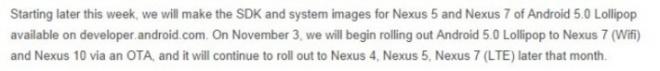 Linha Nexus receberá o Android Lollipop via OTA a partir de 3 de Novembro 1