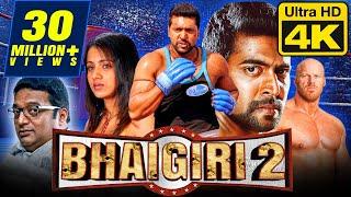 Download Bhaigiri 2 (4K Ultra HD) Hindi Dubbed Movie | Jayam Ravi, Trisha, Prakash Raj Video