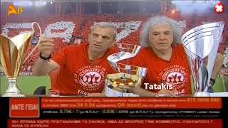 Download Tsoukalas-Den Ksanapairneis Video