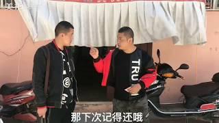 Download དགོད་བྲོའི་བརྙན་ཐུང་ Tibetan joke 17 Video