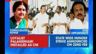 Download DMK on hunger strike against Edapaddi K Palaniswami's selection as CM Video