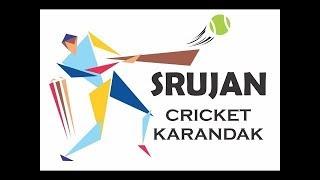 Download DAY 4   SRUJAN CRICKET KARANDAK 2018   SEASON 4 Video