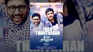 Download Ivan Thanthiran Video