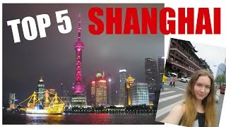 Download Top 5 Sights: Shanghai 上海 | KatChats Video
