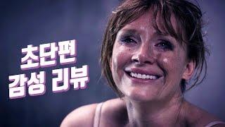 Download SNS 중독자의 행복한 최후 Video