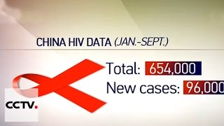 Download China announces 96,000 new HIV cases Video
