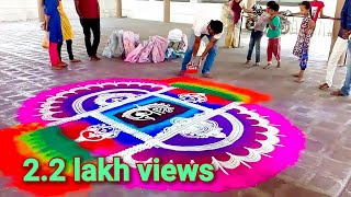 Download Rangoli design simple and Best Video