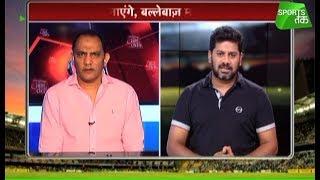 Download Aajtak के शो पर अजहरुद्दीन ने पूछा किस काम के कोच अगर बल्लेबाज़ बार बार ग़लतियाँ कर रहे है । Vikrant Video