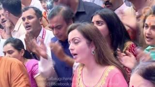 Download Day 05 Evening Aarti Ambani 09 09 16 Video