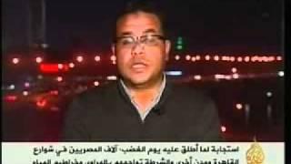 Download Egypt Blocks Twitter After Political Unrest240p H 263 MP3 Video