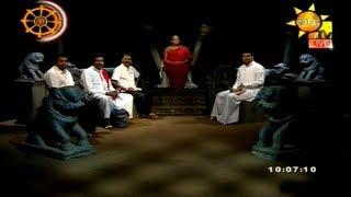 Download Hiru Abhiwandana - Nopenena Lokaya - 2013-09-19 - Katharagama Deviyan Jeewamanda? Video