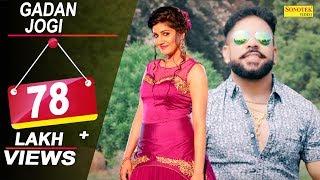 Adi Tha Tha Ke | Raja Gujjar & Sonam Tiwari | Sharvan
