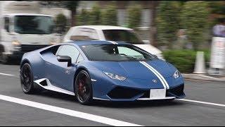 Download 【都内】スーパーカーサウンド Supercar in Tokyo Video
