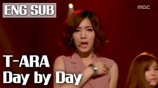 Download T-ARA - DAY BY DAY, 티아라 - 데이 바이 데이,Beautiful Concert 20120821 Video
