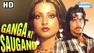 Download Ganga Ki Saugand (HD) - Amitabh Bachchan, Rekha, Amjad Khan - Hit Hindi Movie With Eng Subs Video