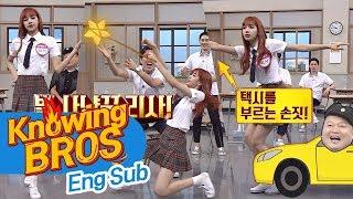 Download 블랙핑크 '춤꾼' 리사(LISA)♡ 태국 유행 춤으로 흥 대폭발(!) 아는 형님(Knowing bros) 87회 Video