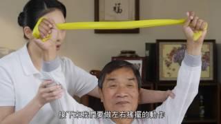 Download 居家服務照顧服務技巧示範短片-(04)簡易肢體復健技術 Video