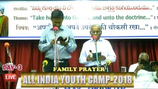 Download DAY-3 HEBRON YOUTH CAMP 2018 GOSPEL MEETING(24-05-2018) Video
