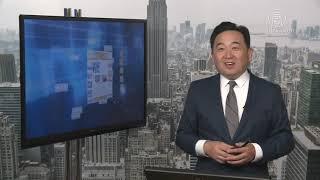 """Download 【今日点击】抗议升级 香港""""百万人塞爆机场""""全数航班取消 Video"""