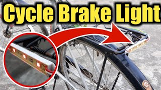 Download How To Make Cycle Brake Light Video