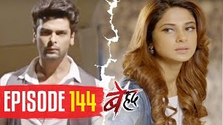 Download Beyhadh | Episode 144 | Arjun ready to end his marriage with Maya | 28 April 2017 Video