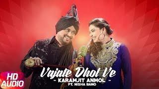Download Vajate Dhol Ve (Full Audio Song)   Karamjit Anmol & Nisha Bano   Punjabi Audio Song  Speed Records Video