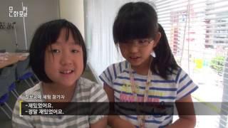Download [도쿄/해외문화PD] 문화가 있는 날 - 아이와 함께 만드는 칠보공예 Video