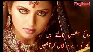 heart touching romantic poetry