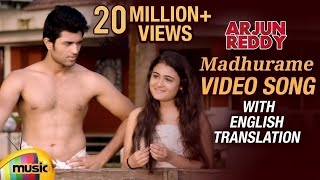 Download Madhurame Video Song With English Translation | Arjun Reddy Movie Songs | Vijay Deverakonda |Shalini Video