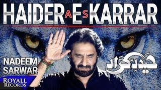 Download Nadeem Sarwar   Haider E Karrar   2018 / 1440 Video