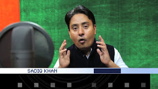 Download आवाज बदलने की पांच टेक्निक्स l Acting tips & techniques Guru l online acting guru l Sadiq sir Video