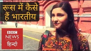 Download Indian Students talk about Women Safety in Russia (BBC Hindi) Video