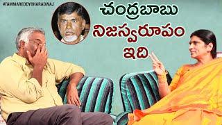 Download Lakshmi Parvathi Shares SHOCKING Facts about CM Chandrababu Naidu | Lakshmi Parvathi Interview Video