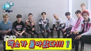 Download MBC K-pop Hidden stage Ep5 - EXO Comeback Video