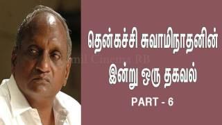 Download Thenkatchi Ko Swaminathan Indru Oru Thagaval 6 Video