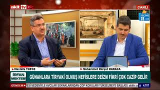 Download İrfan Mektebi - Deizme Risale-i Nur'dan cevaplar ! Video