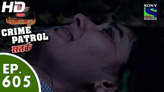 Download Crime Patrol - क्राइम पेट्रोल सतर्क -Cruelty - Episode 605 - 22nd November, 2015 Video