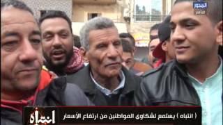 Download انتباه | ″ منى عراقي ″ مرة اخرى بعربية الخضار فى حي العمرانية .. شاهد رد الفعل Video