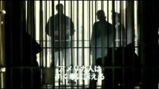 Download 沈黙の復讐 予告編 Video