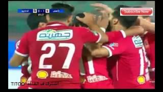Download اهداف مباراه الاهلى والداخليه كامله 4-0 Video