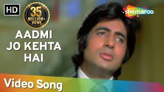 Download Aadmi Jo Kehta Hai | Amitabh Bachchan | Praveen Babi | Majboor | Kishore | Hindi Song Video